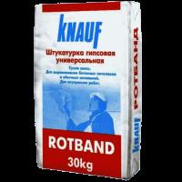"Штукатурка гипсовая Ротбанд 30 кг ""Knauf"""